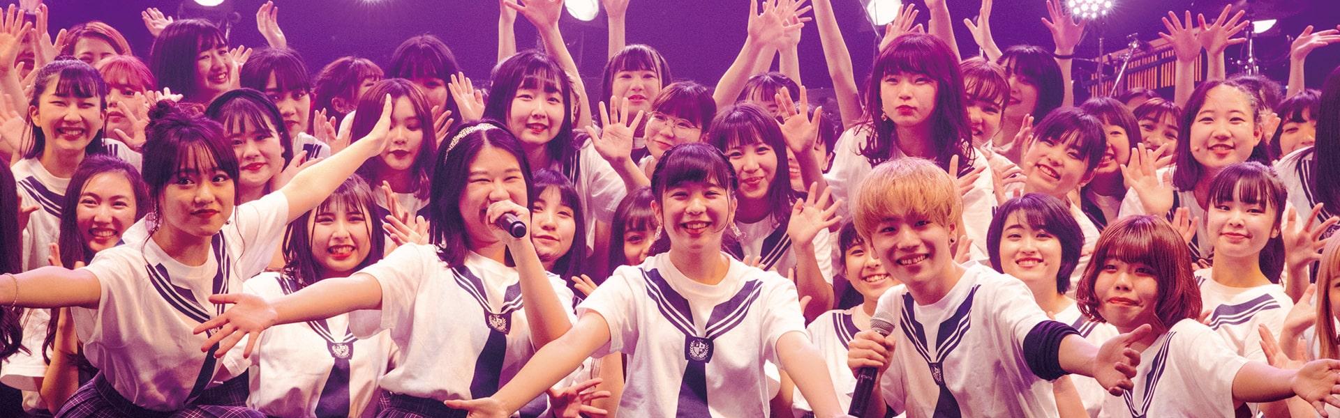 We are FSM高専!イメージ画像
