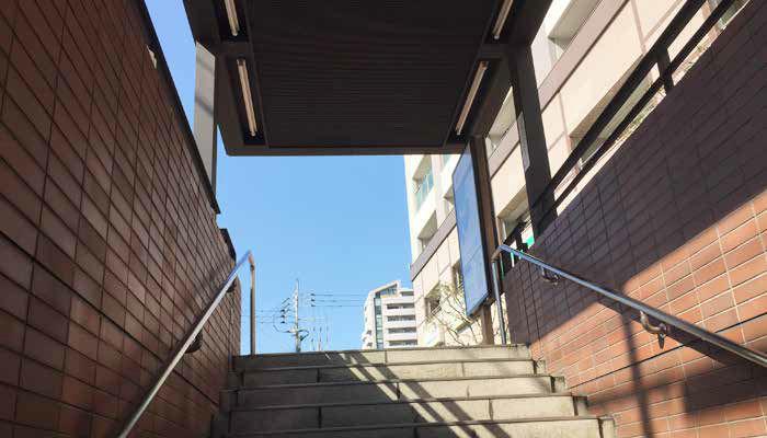 アクセス①地下鉄