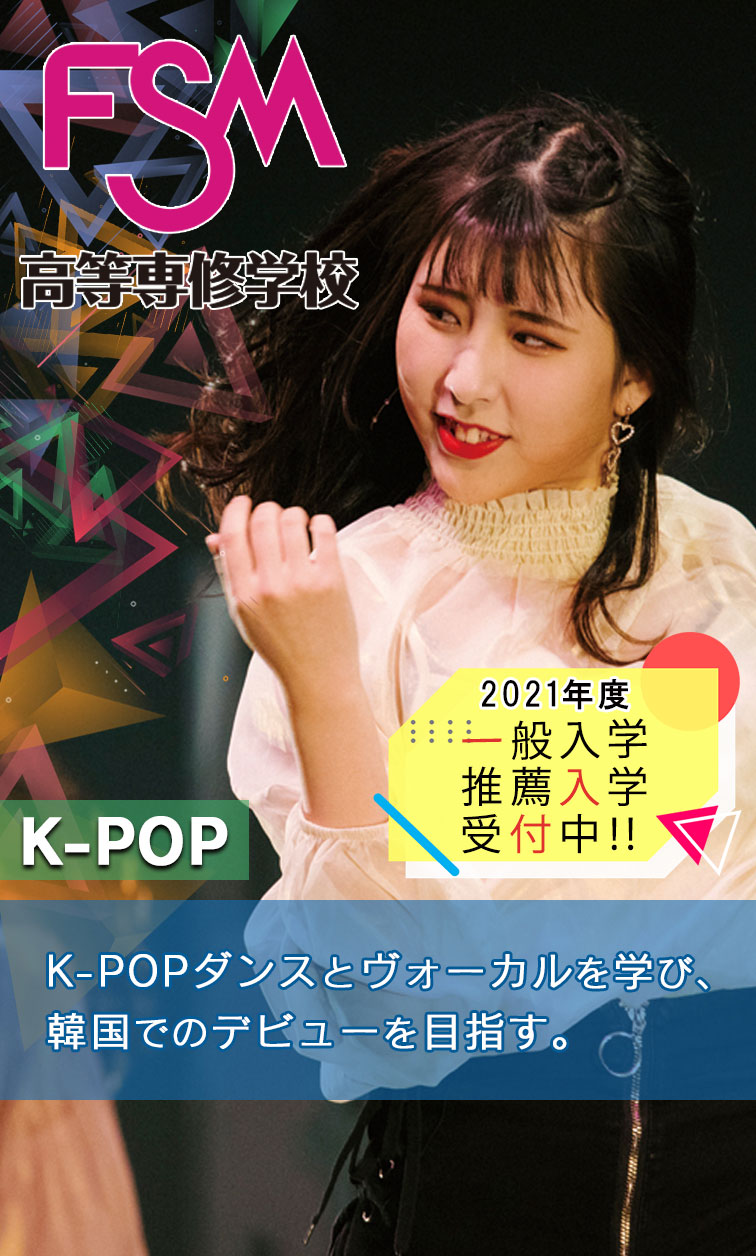 k-popメインビジュアル(SP)