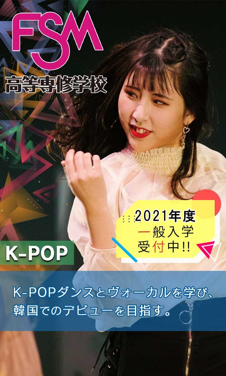 K-POP(SP)