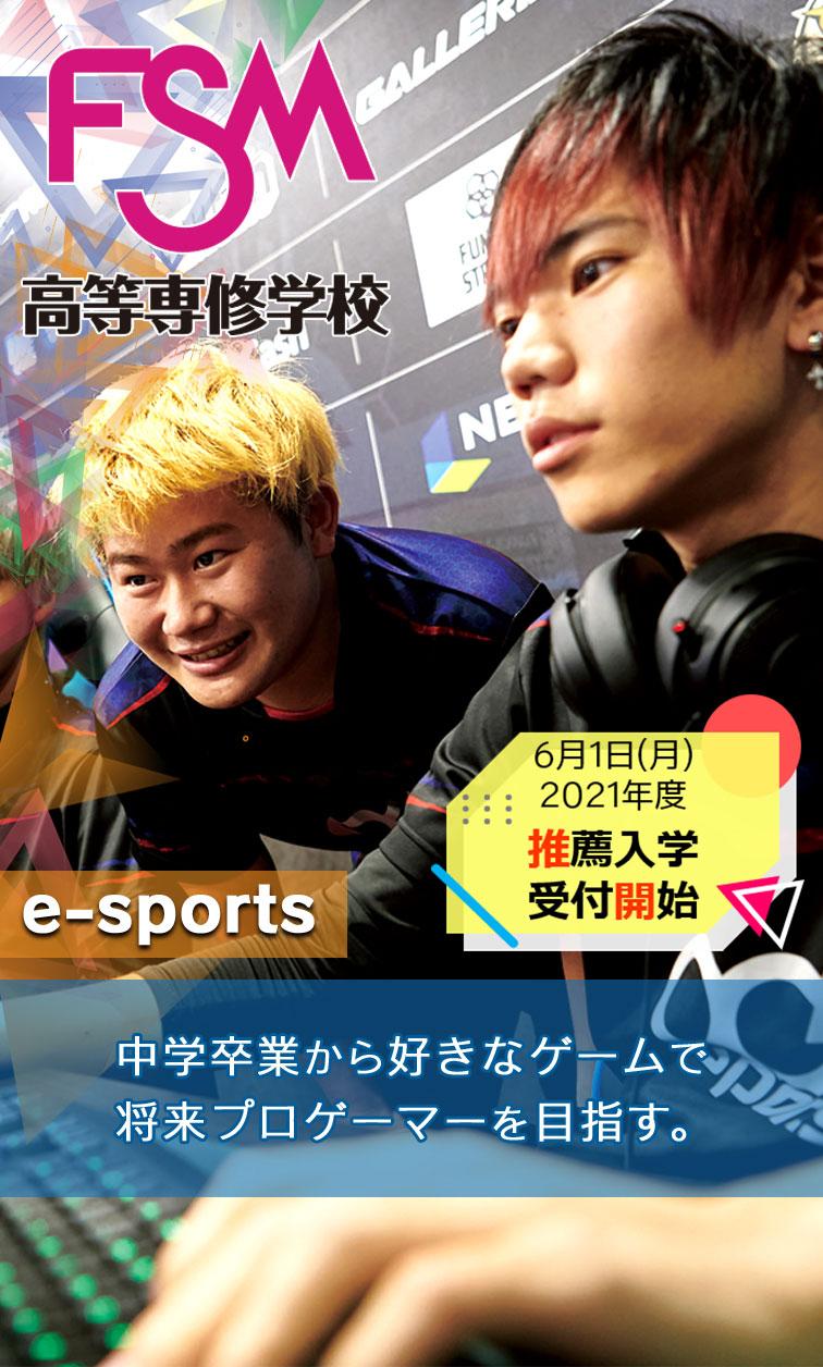 mainVi_sp_esports