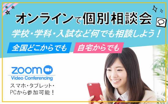 rec_online_kobetsu