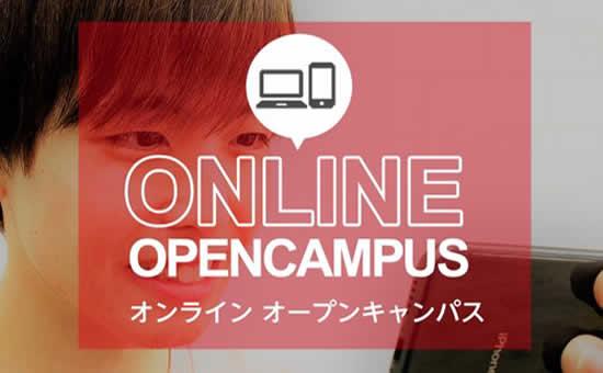 rec_online_opencampus